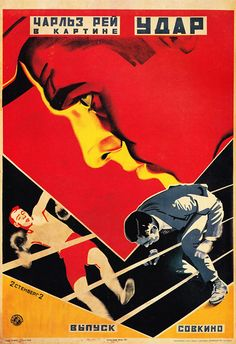 Poster for Charles Ray's The Punch (1926) by Vladimir and Georgii Stenberg.  #movieposter #stenberg