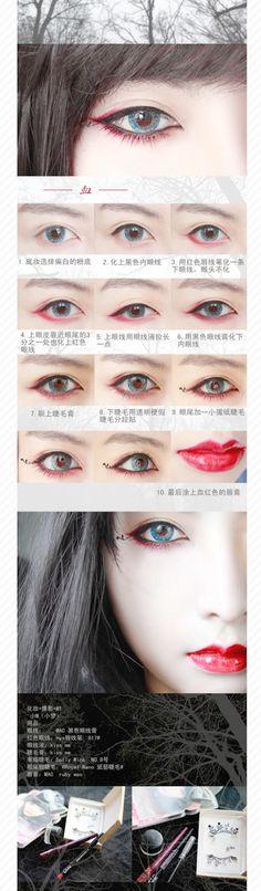 fa63d1905834 Eye Makeup - Top 12 Asian Eye Makeup Tutorials For Bride – Famous Fashion  Wedding Design Idea - Easy Idea - Ten Different Ways of Eye Makeup