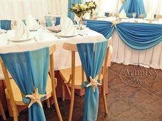 Свадебный банкет в морском стиле
