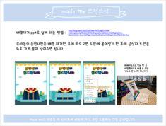 2016학년도 졸업식 초대장 : 네이버 블로그 Shopping
