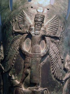 #Sumerian #God