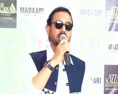 खरीदे बकरों की कुर्बानी से कौन-सी दुआ कुबूल होती हैः इरफान  http://www.jagran.com/videos/bollywood/gossip-actor-irfan-khan-controversial-statement-on-goats-qurbani-v20708.html #irfankhan #ramadan #eid