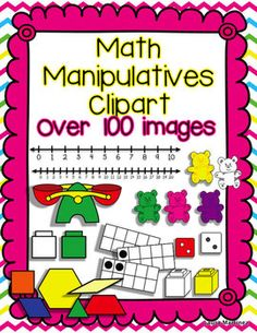 $ Math Manipulatives Clipart