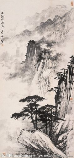 25 trendy chinese landscape paintings black and white – Landscaping 2020 Asian Landscape, Japanese Landscape, Landscape Art, Japanese Art, Landscape Paintings, Landscape Photography, Japanese Ink Painting, Chinese Landscape Painting, Chinese Painting