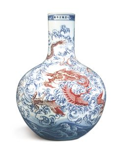 Copper-red and underglaze-blue 'dragon' tianqiuping, mark and period of Yongzheng, Sotheby's Hong Kong, 31st October 2004, lot 25