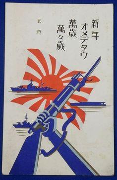 Japanese WW2