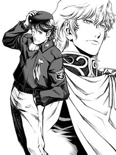 Yang Wenli and Lord Reindhard von Lohengramm, Legend of the Galactic Heroes