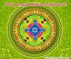Dgreetings - By sending this card send your best wishes on this pongal. Thai Pongal, Happy Pongal, New Year Card, Wish, Cards, Maps, Playing Cards