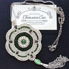 Кулон-мандала с нефритом, гранатами, чешским стеклом, японским бисером. Цена 2500₽ ЗАБРОНИРОВАНО) #мастерская_син #sinbead #sinbeadjewelry #jewelry #necklace #mandala#украшение #кулон #нефрит