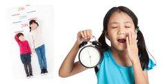 小孩超过10点睡 不容易长高 - 生儿育女 - 佳礼佳人 - 佳礼资讯网