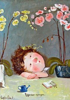 Евгения Гапчинская - Фотофабрика - товары для посткроссинга: почтовые открытки, штампы, альбомы - ФотоФабрика