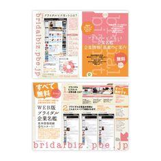 Magazines for Wedding