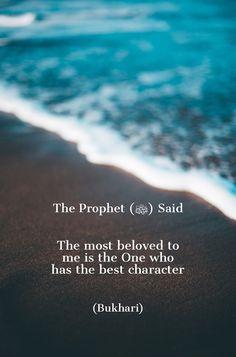 May Allah give us all hidiyaah, ameen. Prophet Muhammad Quotes, Hadith Quotes, Allah Quotes, Muslim Quotes, Religious Quotes, Islam Hadith, Allah Islam, Alhamdulillah, Islam Muslim