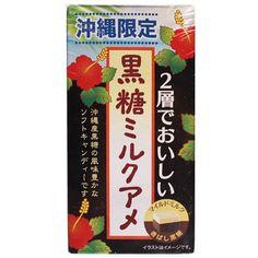 【沖縄限定】黒糖ミルクアメ