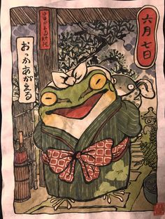 Japanese Drawings, Japanese Art, Pretty Art, Cute Art, Simple Flower Drawing, Frog Illustration, Frog Art, Tiger Art, Mushroom Art