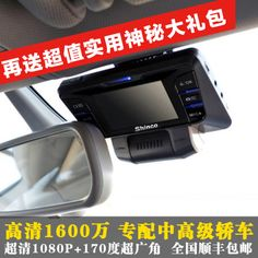 Dethroning driving recorder hd wide angle night vision 5.4 large screen