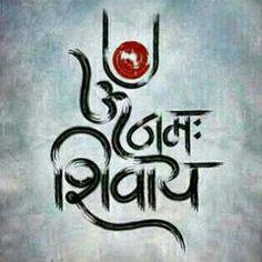 The benefits of chanting Om Namah Shivaya