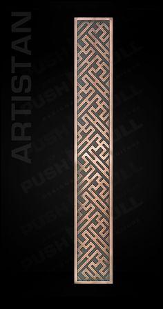 House Gate Design, Front Door Design, Dark Wood Texture, Jaali Design, Laser Cut Screens, Front Door Handles, Laser Cut Invitation, Band Tattoo, Cuttings