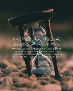 Beautiful Islamic Quotes, Islamic Love Quotes, Islamic Inspirational Quotes, Arabic Quotes, Hindi Quotes, Quran Arabic, Islam Quran, Doa Islam, Quran Verses