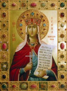 Holy Martyr Irina pray for us Religious Icons, Religious Art, Russian Icons, Byzantine Icons, Russian Orthodox, Art Icon, Arabian Nights, Orthodox Icons, Christian Art
