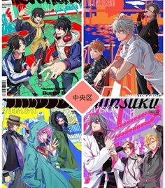 Rap Battle, Japanese Art, Division, Anime Guys, Marvel Comics, Poses, Cartoons, Ideas, Cute Boys