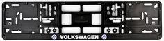 European License Plates - Custom European License Plates : EEC French License Plate White- $44.95