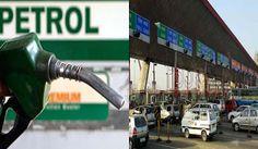 आज से 500 रूपये के नोट हाइवे और पेट्रोल पंप पर मिलने वाली छूट से खत्म हो गई है।   #नोट #हाइवे #पेट्रोलपंप #BlackMoney #demonetisation #RBI