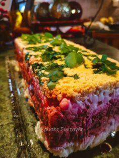 Τρίχρωμη γιορτινή σαλάτα που θα εντυπωσιάσει τους καλεσμένους σας Meatloaf, Food, Essen, Meals, Yemek, Eten