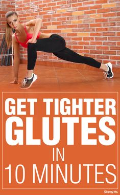 Get Tighter Glutes in 10 Minutes!  #buttworkouts #tighterglutes #fitness