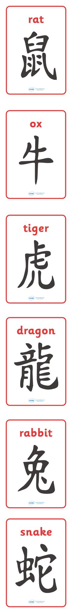 Chinese New Year Zodiac Display Posters - Pop over to our site at www.twinkl.co.uk and check out our lovely Chinese New Year primary teaching resources! chinese new year, chinese zodiac, chinese animals, chinese years, new year #twinkl #resources