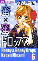 Read Honey X Honey Drops manga chapters for free.Honey X Honey Drops scans.You could read the latest and hottest Honey X Honey Drops manga in MangaHere. Honey Drops, Manga Cute, Shoujo, Cute Girls, Manga Anime, Comics, Reading, Movie Posters, Fictional Characters