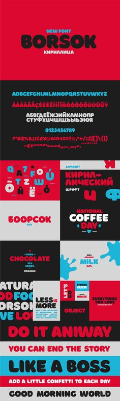 Borsok is free bold display font from Dastan Miraj. This is a bold & even display typeface with multilingual support. It is perfect for branding, clothing Free Svg Fonts, Best Free Fonts, Fonts Download, Font Free, Typography Letters, Lettering, Free Fonts For Designers, Stylish Text, Commercial Fonts