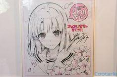 Saekano: Megumi Kato Authentic Illustration Drawn by Kurehito Misaki