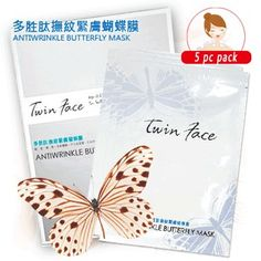 Twin Face  AntiWrinkle Butterfly Facial Sheet Mask 5 sheets -- Click on the image for additional details. (Note:Amazon affiliate link)