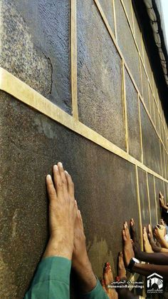 An awesome close up of the  wall of the kabah # Mecca