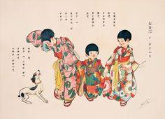 楽天ブックス: コドモノクニ名作選 - 大正・昭和のトップアーティスト100人が贈るワンダラーンド : 本