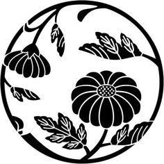 Kamon Symbols of Japan — Encyclopedia of Japan Rose Stencil, Stencil Art, Stencils, Japanese Flowers, Japanese Art, Japanese Family Crest, Motif Oriental, Flower Drawing Tutorials, Stencil Patterns