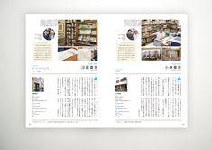 記念誌 デザイン - Google 検索