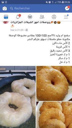 Kouki 👑's media statistics and analytics Arabic Dessert, Arabic Food, Algerian Recipes, Cake Recipes, Dessert Recipes, Cooking Cream, Cookout Food, Best Dishes, Recipes From Heaven