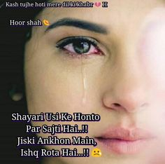 Hindi me Shayari aur status Sad Quotes That Make You Cry, Love Hurts Quotes, Qoutes About Love, True Love Quotes, Romantic Love Quotes, Dear Diary Quotes, Maya Quotes, Life Quotes, Reality Quotes
