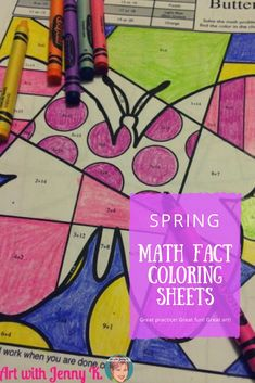 Review your math facts using these Spring designs! Great Spring activity for kids. Fun for kids, easy for teachers! #artwithjennyk #springmath #springactivitiesforkids