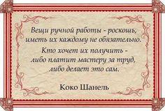 SURIK Золотая  Мануфактура   ВКонтакте