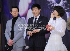 Park Yuchun, Son Hyun-Joo & Park Ha-Sun at Three Days press conference