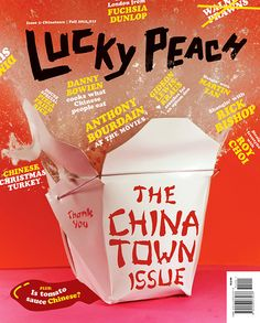 Lucky Peach releases their fifth volume themed Chinatown with words, recipes and guides by interesting personalities.