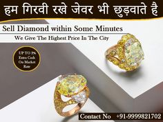 We are here to providing the best cash for Diamond in your city. If you are looking to sell Diamond for cash so you can click the link. Sell Your Gold, Sell Gold, Silver Jewellery, Diamond Jewelry, Delhi Ncr, Website Link, Good Things, Things To Sell, India