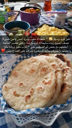 DesertRose,;,foods good to know,;, Easy Cooking, Cooking Recipes, Arabian Food, Egyptian Food, Cookout Food, Pizza, Food Design, No Cook Meals, Food Hacks