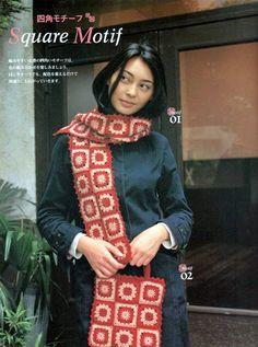 square motif - Junya Punjun - Picasa Webalbums