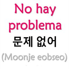 Easy to remember Korean Words Learning, Korean Language Learning, Korean Phrases, Korean Quotes, How To Speak Korean, Learn Korean, Learn Hangul, Korean Writing, Foreign Words
