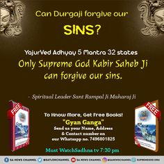 Can Durga ji forgive our sins? Read the immortal book Gyan Ganga order it free of cost. Navratri hindus kurti With Koti colour Designs Collection Ideas Navratri Wishes Image, Happy Navratri Wishes, Happy Navratri Images, Chaitra Navratri, Navratri Special, Navratri Festival, Durga Ji, Durga Goddess, Navratri Pictures