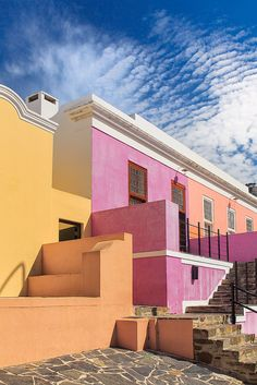 De colouful homes in Bo Kaap, an area in Cape Town_ South Africa